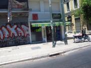 So many sad buildings, Athens