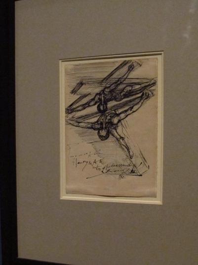 Salvadore Dali sketch