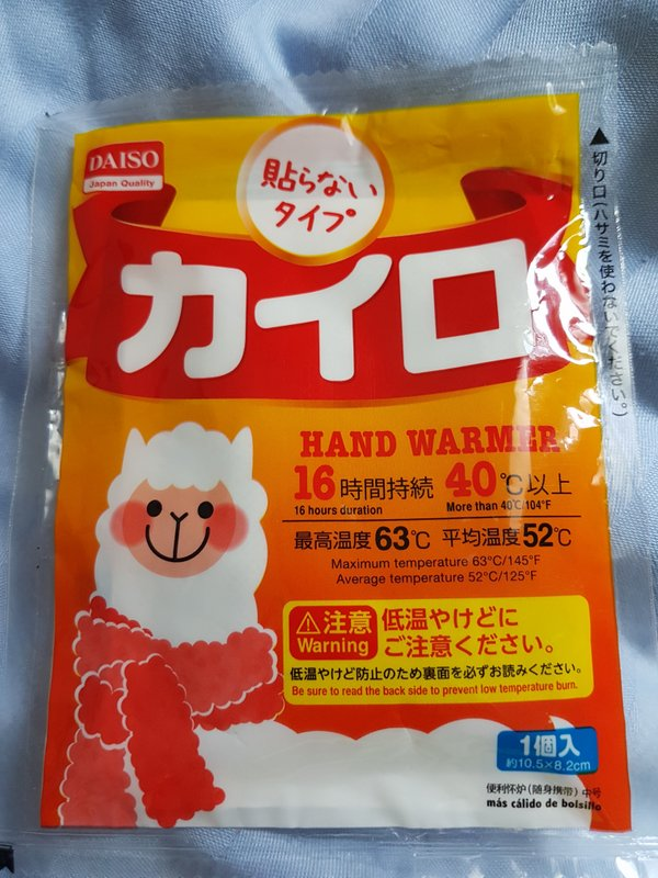 Pack of my trusty hand warmers I left for someone else